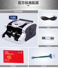 川唯K01(C)点钞机图片