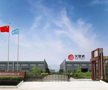 广东火壁虎建材有限公司