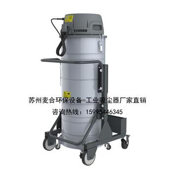 工业吸尘器厂家直销_工业吸尘器拿货价格