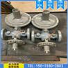 燃气调压器TZ-/0.4A型直接式燃气调压器