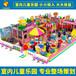 淘气堡室内儿童乐园游乐场设备蹦床滑梯