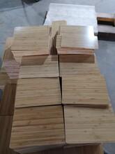 供应竹吊牌竹制书签碳化处理切片加工图片