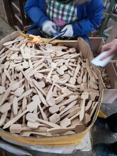 厂家供应蒲扇子竹柄圆形纸扇竹柄图片