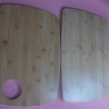 茶几面板竹桌面板竹子桌面竹制榻米面板桌面木板图片
