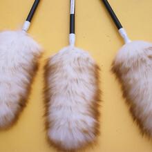 嘉兴清洁羊毛掸厂家供应图片