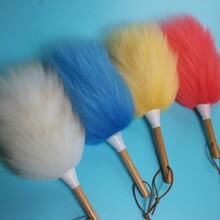 供应微型羊毛掸车载羊毛掸子小号彩色羊毛掸图片