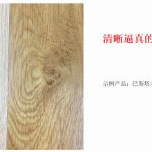 广州地板胶多少钱