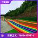 雙人彩虹滑道七彩滑道設備彩虹滑道規劃設計