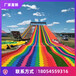 好玩畅销的彩虹滑道景区游乐园彩虹滑道质量好安装快