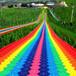 生態園彩虹滑道戶外大型游樂設備四季網紅旱地滑道