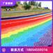色彩鮮艷耐氣候變化網紅彩虹滑道景區游玩七彩滑道項目