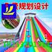 七彩滑道彩虹滑道勘探設計規劃指導安裝戶外彩虹滑道