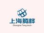 上海腾桦电气设备竞博国际(李进)