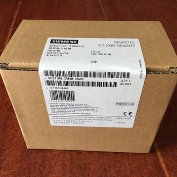 西門子電源模塊授權代理商西門子6ES7517-3APOO-OABO怎么安裝阜陽