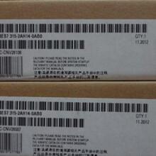 贵州西门子S7-300通讯模块怎么样图片