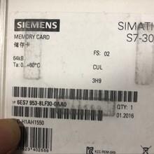遼寧西門子SM331模擬量輸入模塊查詢系統圖片