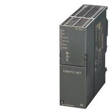 供应西门子6ES7332-5HD01-9AJ0图片