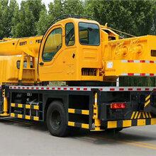 山东济宁厂家直销12吨起重机12吨吊车配件
