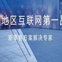 企业门户网站+app软件开发尽在郑州御之谷