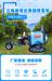 果哈哈G6C履带式打药机,果园打药机,果树喷雾机,桃树打药机