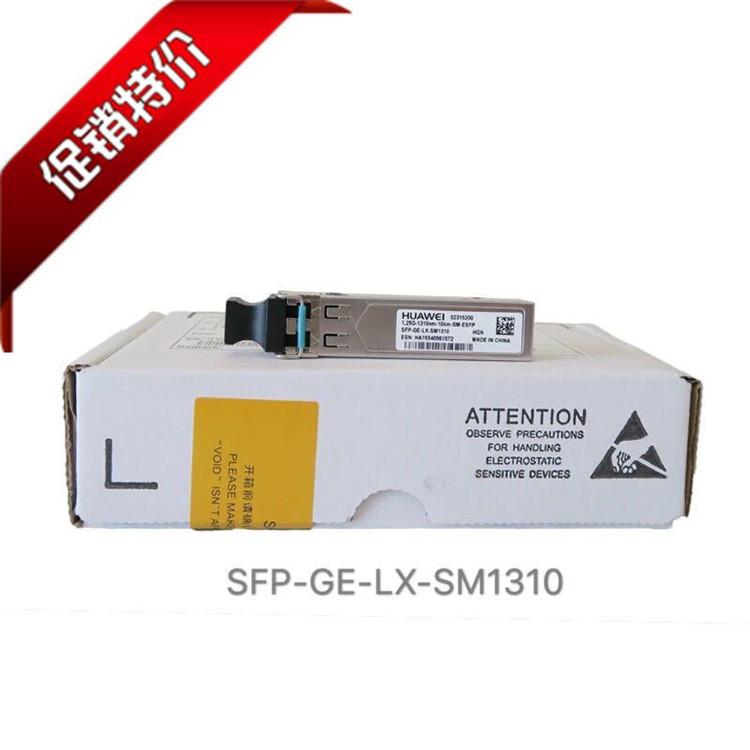 OSX040N10HUAWEI光纤模块pt7620-51-3w