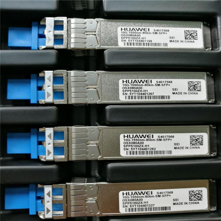 SFP-GE-LH70-SM1550华为光模块 eSFP-GE-SX-MM850
