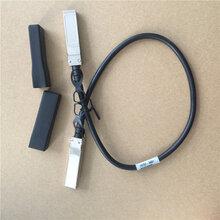 H3CXFP-LH80-SM1550-D