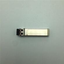 华三交换机光纤模块SFP-GE-LH40-SM1310图片