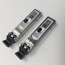 H3C交换机光模块QSFP-100G-4SFP-25G-CAB-3M