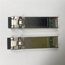 华三交换机光纤模块QSFP-100G-4SFP-25G-CAB-5M