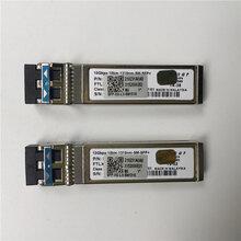 华三光纤模块QSFP-100G-PSM4-SM1310