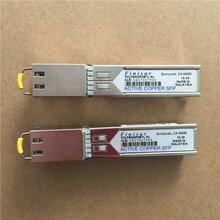光纤模块SFP+电缆图片