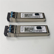 光纤模块XFP-SX-MM850-D