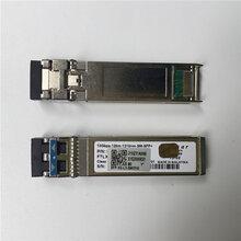 H3C交换机光模块SFP-FE-LX-SM1310-A