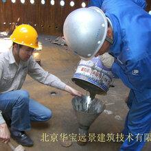 江蘇早強防腐灌漿料是什么相關信息圖片