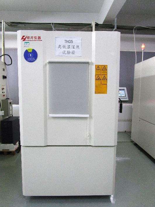 光电子信息产品测试