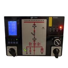 北京展杰FK3040开关柜智能操控装置(无线测温)图片