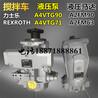 重汽豪沃混凝土搅拌车力士乐Rexroth减速机液压泵马达配件