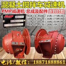 攪拌車液壓泵馬達凱斯總成配件哪里有賣維修理廠家江蘇徐州圖片