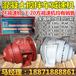 挖掘机搅拌车减速机液压泵马达卡萨帕总成配件有卖维修理厂家西藏那曲