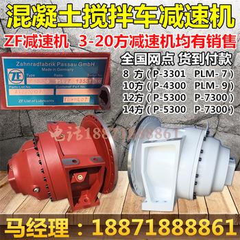 �����Ʊ��ַ_供应水泥搅拌车ARK减速机油泵马达配件
