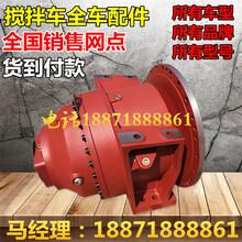 全國供應挖機攪拌車減速機不二越總成配件哪里有賣維修理廠家河南濮陽圖片