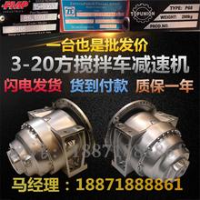 挖掘机泵车搅拌车减速机神钢总成配件哪里有卖维修理厂家安徽芜湖