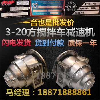 ���ǻ۲�Ʊ�ɿ���_20方搅拌罐车极东开发变量柱塞泵马达配件