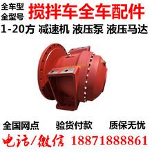 攪拌車液壓泵馬達力士樂Rexroth總成配件哪里有賣維修理軸承四川內江圖片
