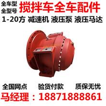 挖掘機泵車攪拌車液壓泵現代總成配件哪里有賣維修理廠家內蒙古烏海市圖片