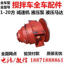 搅拌车液压泵马达东芝总成配件哪里有卖维修理厂家河北秦皇岛