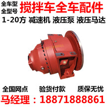 挖機攪拌車液壓泵馬達伊頓Eaton總成配件哪里有賣維修理軸承廣東珠海圖片
