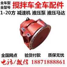 挖掘機攪拌車液壓泵馬達現代總成配件哪里有賣維修理廠家四川德陽圖片