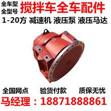 水泥攪拌罐車液壓泵馬達KYB總成配件哪里有賣維修理軸承安徽宿州